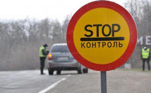 В Луганской области заблокировали населенный пункт из-за коронавируса