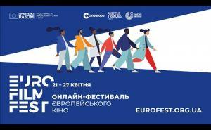 Сегодня стартовал фестиваль европейского кино в online режиме