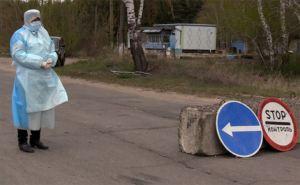 Разблокировали село в Кременском районе, которое было закрыто из-за вспышки пандемии
