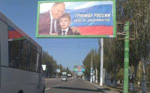 МГБ вводит ограничения на пребывание в пятикилометровой зоне от границы с Россией