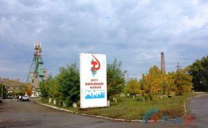 Жители Зоринска выступили против закрытия шахты «Никанор Новая»