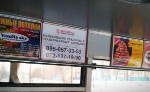 Выход из кризиса. Луганские предприниматели бесплатно рассказывают о своих товарах и услугах на сайте CXID.info