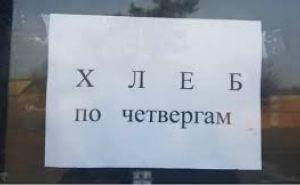 Из сел Лобачево и Лопаскино (подконтрольные Украине) в «скорую помощь» можно дозвониться только в Луганск