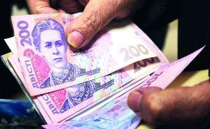 Выплату одноразового пособия пенсионерам профинансировали в Луганской области