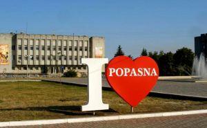 Назначены главы Новопсковского и Попаснянского районов