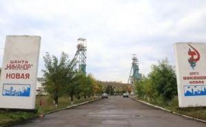 Количество участников подземной забастовки на шахте «Никанор-Новая» увеличилось до 50 человек. ВИДЕО