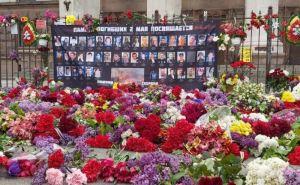 Президент Зеленский выразил соболезнования семьям погибшим 2мая 2014 года в Одессе