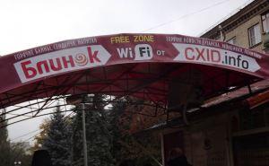 Как луганчане оценивают сайт CXID.info
