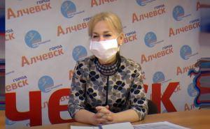 Как живет Алчевск «закрытый» на карантин
