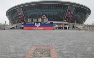 Испания внесла «Донбасс Арену» в топ-40 рейтинга лучших стадионов мира