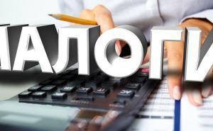 Почти два миллиарда налогов и сборов перечислили плательщики в Луганской области