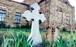 Культурное наследие Луганщины