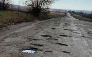 Луганской области могут выделить 100 млн долларов на ремонт дорог и развитие сельского хозяйства