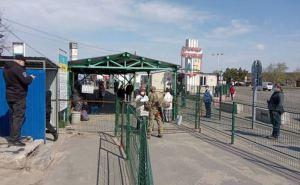 Украина продлила временные ограничения на пропуск граждан через КПВВ
