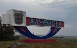 В Алчевске в многоэтажном доме произошел взрыв. ФОТО