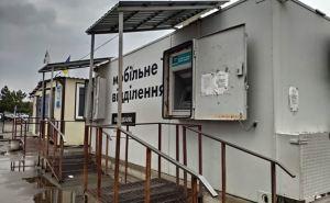 Более 300 тысяч пенсионеров Донбасса из-за закрытых КПВВ не могут получить свои пенсии
