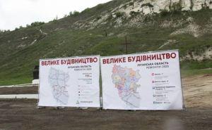 Ремонт еще одной дороги планируют в Луганской области