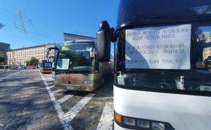 Акция протеста в центре Киева (ФОТО)