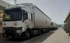 Красный Крест направил в Донецк гуманитарный груз