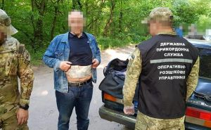 Луганчанин тайно переплыл через Северский Донец и направлялся в Киев с крупной суммой денег. ФОТО