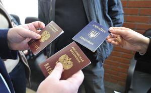 Украина может узаконить двойное гражданство, а значит и паспортаРФ полученные луганчанами
