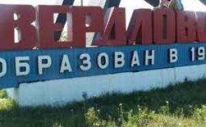 В городе Свердловск резкий подъем заболеваемости, и на сегодняшний момент данный процесс ещё не локализован,— главный врач СЭС