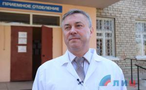 В Луганске рассказали подробности о смерти главврача городской больницы №4 Алексея Навроцкого