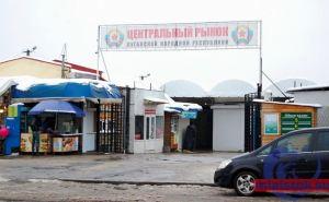 В Луганске начались рейды по рынкам и торговым центрам: проверяют выполнения требований СЭС