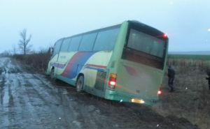 Запуск междугороднего транспорта в Луганской области не предвидится