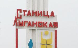 График отключения электроснабжения в Станице-Луганской на июнь