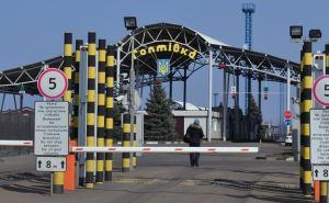 Как государство Украина издевается над своими гражданами при пересечении границы со стороныРФ