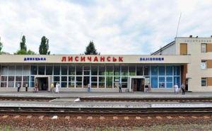 Как готовят к открытию вокзал в Лисичанске