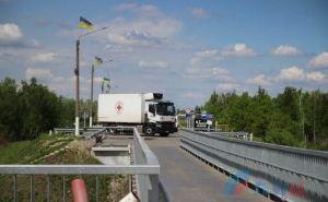 Гуманитарный груз от Красного креста получали в Станице Луганской
