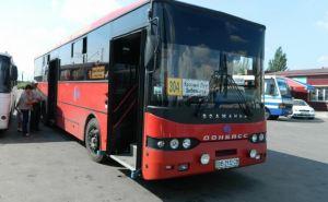 В Луганске сегодня возобновили междугороднее пассажирское сообщение