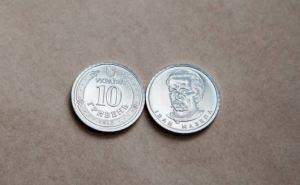 С 3июня НБУ вводит в оборот новую монету