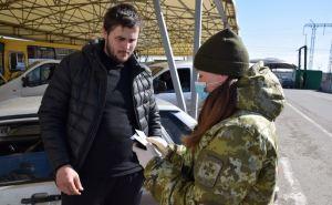 Где можно пересечь границу Украины и кого пропустят через КПВВ