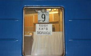 Со 2июня возобновляется движение поездов от станции Лисичанск.