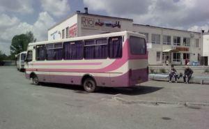 Межобластные перевозки возобновились в Северодонецке