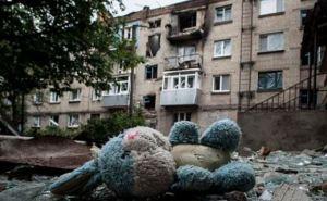 98 мальчиков и 49 девочек погибли на Донбассе за шесть лет войны