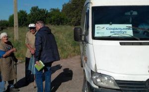 Возобновились бесплатные социальные автобусные маршруты из Станицы Луганской, Счастья и Новоайдара
