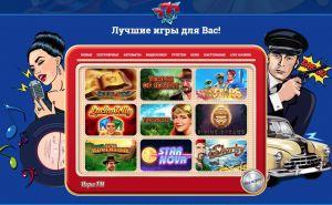 Как оставаться в реальной игре в онлайн казино