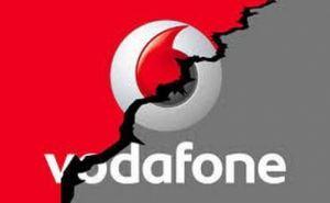 В Луганске практически с полночи не работает мобильная сеть «Водафон»