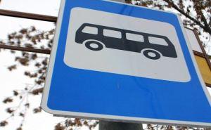 В Антрацитовском районе остановили движение транспорта из-за угрозы COVID-19