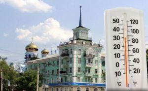 Сегодня в Луганске ожидается температурный рекорд: жара 35 градусов