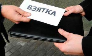 В Луганской области задержан на взятке чиновник налоговой службы