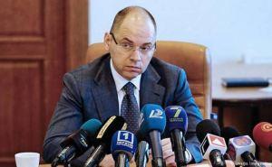 Изменения ко второму этапу медреформы в Украине вступят в силу 1июля
