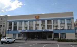 Луганский Центр предоставления административных услуг начал работать как прежде