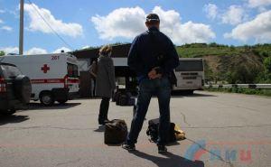 В Луганске расширили список категорий лиц, которым разрешен выезд за пределы территории