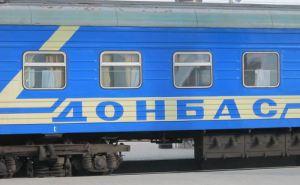 Какие поезда курсируют на Донбассе