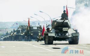В центре Луганска прошла генеральная репетиция Парада Победы. ФОТО